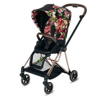 Прогулянкова коляска Cybex Mios Spring Blossom Dar шасі Rosegold