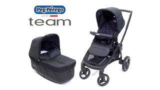 Peg-Perego Pop-Up на шасі Team - Відео огляд